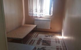 1-комнатный дом помесячно, 20 м², 6 сот., Нерудник 45 за 30 000 〒 в Алматы, Наурызбайский р-н