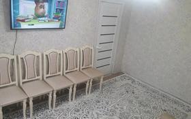 2-комнатная квартира, 42 м², 4/5 этаж, улица Кабанбай Батыра 149 за 11.3 млн 〒 в Талдыкоргане