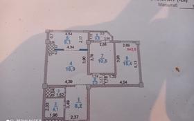 3-комнатная квартира, 68.7 м², 3/9 этаж, мкр Нурсат 93 — проспект Нурсултана Назарбаева за 26.5 млн 〒 в Шымкенте, Каратауский р-н