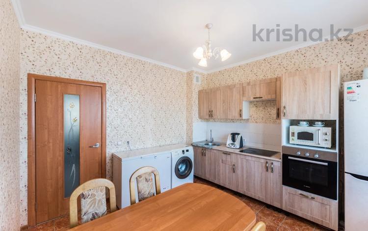 4-комнатная квартира, 120 м², 5/9 этаж, Алихана Бокейханова 30 за 35.5 млн 〒 в Нур-Султане (Астана), Есиль р-н