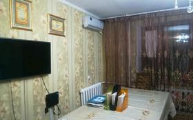 4-комнатная квартира, 92 м², 2/5 этаж, Мкр. каратал за 29 млн 〒 в Талдыкоргане