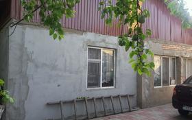 4-комнатный дом, 78 м², 4 сот., Войкова 10 — Ахрименко за 41 млн 〒 в Алматы, Алатауский р-н