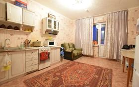 1-комнатная квартира, 50 м², 12/16 этаж, Богенбай батыра 56 за 14.5 млн 〒 в Нур-Султане (Астана), р-н Байконур