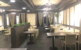 Ресторан за 440 млн 〒 в Алматы, Алмалинский р-н