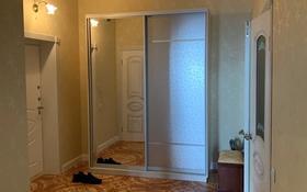 3-комнатная квартира, 115.4 м², 1/6 этаж помесячно, Омаровой 37 за 450 000 〒 в Алматы, Медеуский р-н
