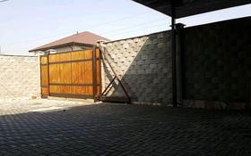 6-комнатный дом, 320 м², 6 сот., Квартал 1 110 за 95 млн 〒 в Жанатурмысе
