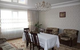 5-комнатный дом, 130 м², 10 сот., Джамбула 56 — Куйбышева за 29.9 млн 〒 в Кокшетау