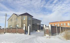 7-комнатный дом, 260 м², 10 сот., Д.Кунаева 36 за 38 млн 〒 в Нур-Султане (Астана), Есильский р-н