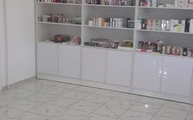 Офис площадью 58 м², улица Гаухар Ана 81 за 26 млн 〒 в Талдыкоргане