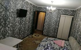 1-комнатная квартира, 36 м², 2/5 этаж посуточно, 8-й микрорайон 59 — Аскарова за 6 000 〒 в Шымкенте
