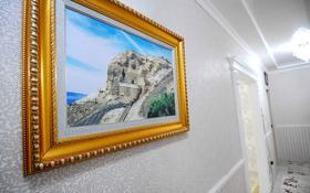 4-комнатная квартира, 125 м², 3 этаж, 33 мкр 20 за 35 млн 〒 в Актау