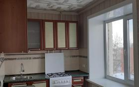 1-комнатная квартира, 36 м², 6/9 этаж, Сатпаева за 12.3 млн 〒 в Петропавловске