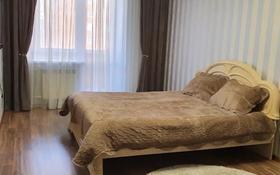 1-комнатная квартира, 60 м², 2/5 этаж посуточно, Привокзальный-5 23 за 10 000 〒 в Атырау, Привокзальный-5