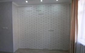 3-комнатная квартира, 65 м², 1/4 этаж, улица Агыбай Батыра 22 за 19.5 млн 〒 в Балхаше