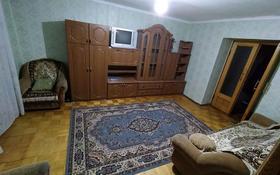 3-комнатная квартира, 64 м², 3/5 этаж помесячно, Академика Павлова 105 за 85 000 〒 в Семее