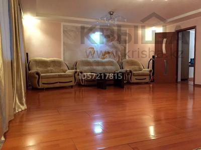 2-комнатная квартира, 70 м², 3/5 этаж посуточно, Республики 41 за 6 490 〒 в Темиртау — фото 2