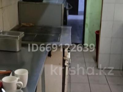 Помещение площадью 48 м², мкр Аксай-1 11/9 — Сайна за 22.5 млн 〒 в Алматы, Ауэзовский р-н