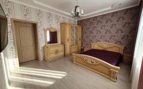 4-комнатная квартира, 140 м², 3/12 этаж помесячно, Лободы 29/2 за 420 000 〒 в Караганде, Казыбек би р-н