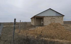 4-комнатный дом, 130 м², 10 сот., Сартогай за 3.5 млн 〒 в