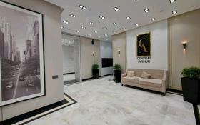 2-комнатная квартира, 55 м², 9/21 этаж, Сейфуллина 574/1 к3 — Аль фараби за 45 млн 〒 в Алматы, Бостандыкский р-н