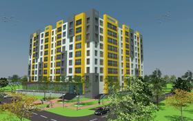 3-комнатная квартира, 104.93 м², Пугачёва 45/1 — Курмангазы за ~ 24.7 млн 〒 в Уральске