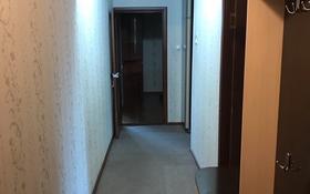 3-комнатная квартира, 111 м², 2/5 этаж, Алтынсарина 26-80 — Уалиханова за 14 млн 〒 в Кентау