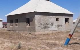 5-комнатный дом, 223 м², 10 сот., Нысанбай жырау кошеси за 10 млн 〒 в Туркестане