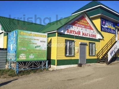 Магазин площадью 430 м², Механизаторов 13/1 за 400 000 〒 в Затобольске