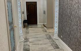 3-комнатная квартира, 120 м², 6/16 этаж, Абилкайырхана 44в за 45 млн 〒 в Актобе