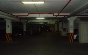 Паркинг в Нурлы Тау блок 4В за ~ 2.1 млн 〒 в Алматы, Бостандыкский р-н