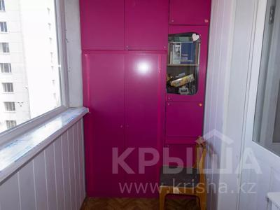 3-комнатная квартира, 114 м², 4/9 этаж, Бигельдинова 5 за 32 млн 〒 в Нур-Султане (Астана), Сарыарка р-н — фото 36