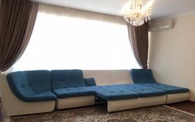 4-комнатная квартира, 200 м², 2/6 этаж, Жамбыла — Чайковского за 97 млн 〒 в Алматы, Алмалинский р-н
