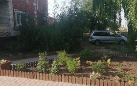 5-комнатный дом, 266 м², 14 сот., Кленовая за 37 млн 〒 в Петропавловске