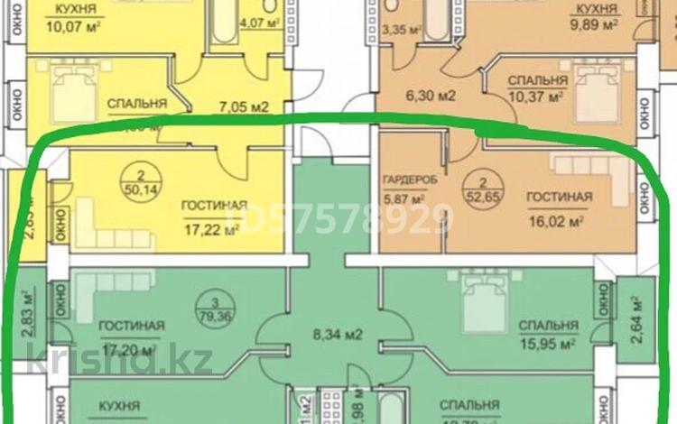 3-комнатная квартира, 80 м², 4/6 этаж, Юбилейный 43 за 18.8 млн 〒 в Костанае