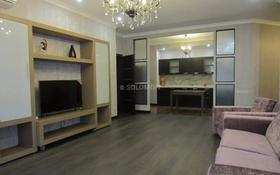3-комнатная квартира, 120 м² помесячно, Бул. Бухар Жырау 33 за 450 000 〒 в Алматы, Бостандыкский р-н