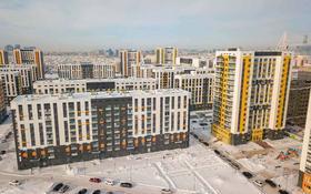 2-комнатная квартира, 55.77 м², Ұлы Дала 30/1 за ~ 16.9 млн 〒 в Нур-Султане (Астана), Есиль р-н