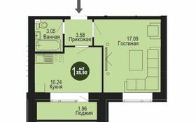 1-комнатная квартира, 35.92 м², 2/3 этаж, Коргалжинское шоссе за 6.2 млн 〒 в Нур-Султане (Астана), Есиль р-н