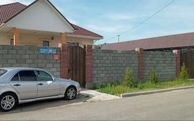 6-комнатный дом, 220 м², 10 сот., Жазиралы 60 за 55 млн 〒 в Талдыкоргане