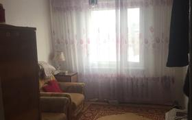 3-комнатная квартира, 63 м², 4/5 этаж, Ауезова 73 1 за 10.3 млн 〒 в Экибастузе