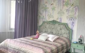 7-комнатный дом, 400 м², 10 сот., Касыма Аманжолова 53 а за 170 млн 〒 в Алматы, Медеуский р-н
