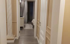 3-комнатная квартира, 96.4 м², 4/17 этаж, Достык за ~ 73 млн 〒 в Алматы, Медеуский р-н