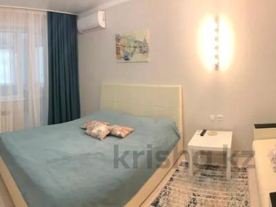 1-комнатная квартира, 46 м², 2/9 этаж посуточно, Пушкина 121 — Козыбаева за 10 000 〒 в Костанае