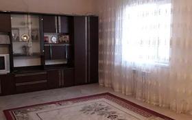 4-комнатный дом, 120 м², 6 сот., Микрорайон Северо-Западный 45-й квартал дом 19 за 18 млн 〒 в Костанае