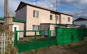 5-комнатный дом, 116 м², 6 сот., Шахтёрская 7 за 13.5 млн 〒 в Абае