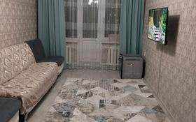 2-комнатная квартира, 45 м², 5/5 этаж, Мира 108/1 за 7 млн 〒 в Темиртау
