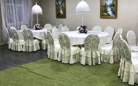 4-комнатный дом посуточно, 260 м², 10 сот., Авиагородок 9 — Маяковского за 50 000 〒 в Актобе
