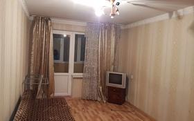 1-комнатная квартира, 32 м², 3/5 этаж, мкр Аксай-2, Бауыржана Момышулы — Толе Би за 15.5 млн 〒 в Алматы, Ауэзовский р-н