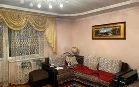 2-комнатная квартира, 83 м², 1/5 этаж, Интернациональная за 25 млн 〒 в Петропавловске