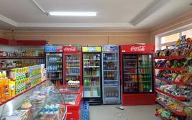 Магазин площадью 60 м², Абылайхана — Автопарк за 11.5 млн 〒 в Каскелене