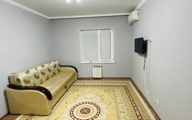 1-комнатная квартира, 37 м², 4/5 этаж посуточно, Нурсая , 2-проезд 1/8 за 8 000 〒 в Атырау